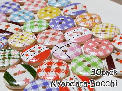 30個☆ウッドボタン☆チェック・スターミックス