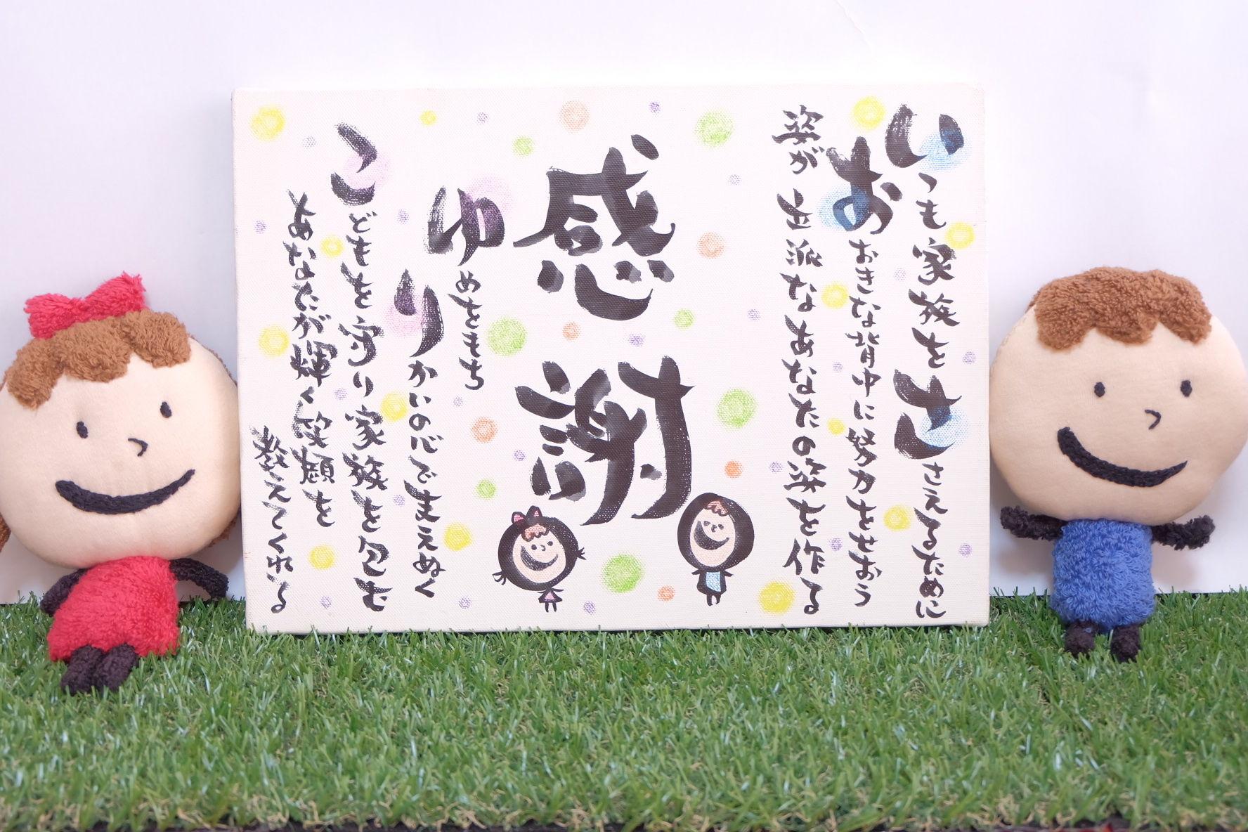 フルオーダー【キャンバスF8】
