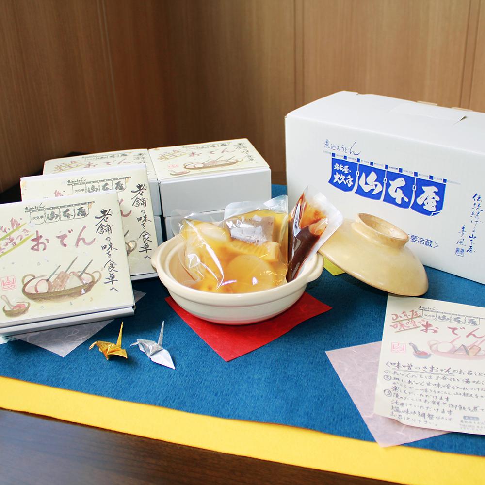 山本屋特製味噌おでん<6食セット>