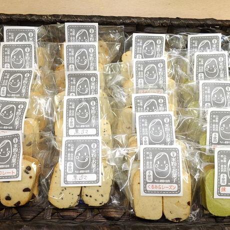 アイテムポストで買える「米粉クッキー(4枚入り)」の画像です。価格は220円になります。