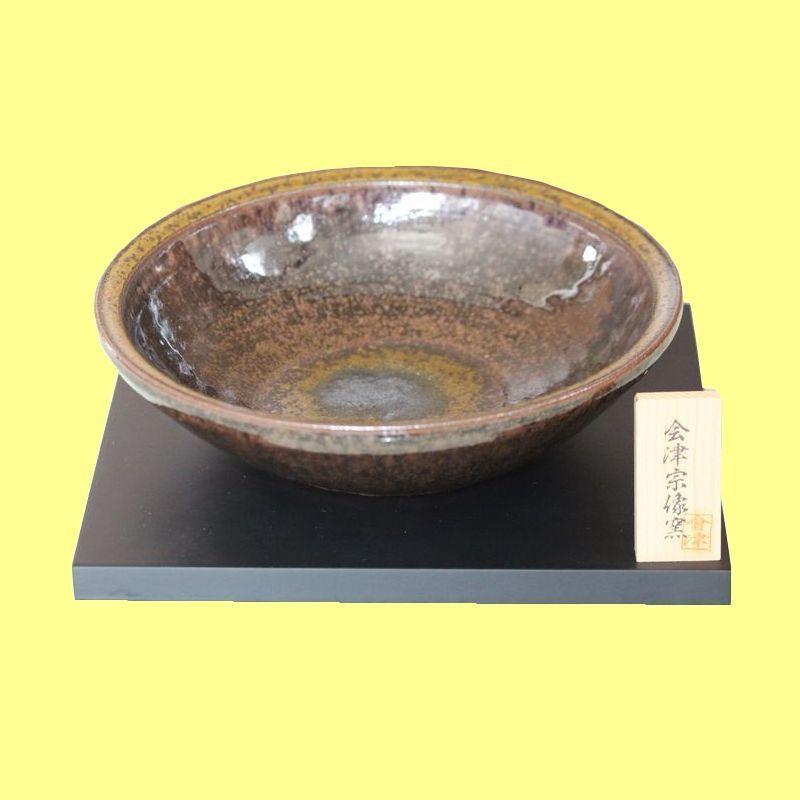 会津本郷焼 (宗像窯3)