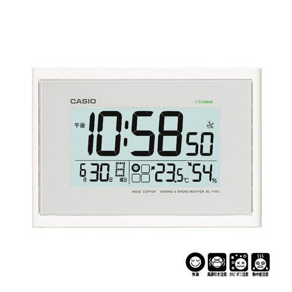 カシオ CASIO 壁掛け時計 電波 IDL-100J-7JF ホワイト 国内正規