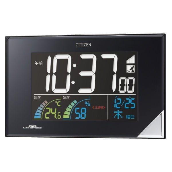 シチズン CITIZEN 掛置兼用電波時計 パルデジットネオン119 8RZ119-002