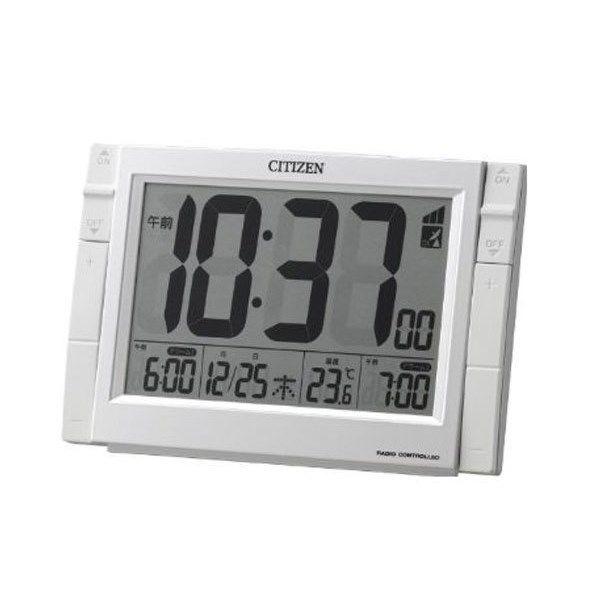 シチズン CITIZEN 電波目覚まし時計 パルデジットワイドDS 8RZ150-003