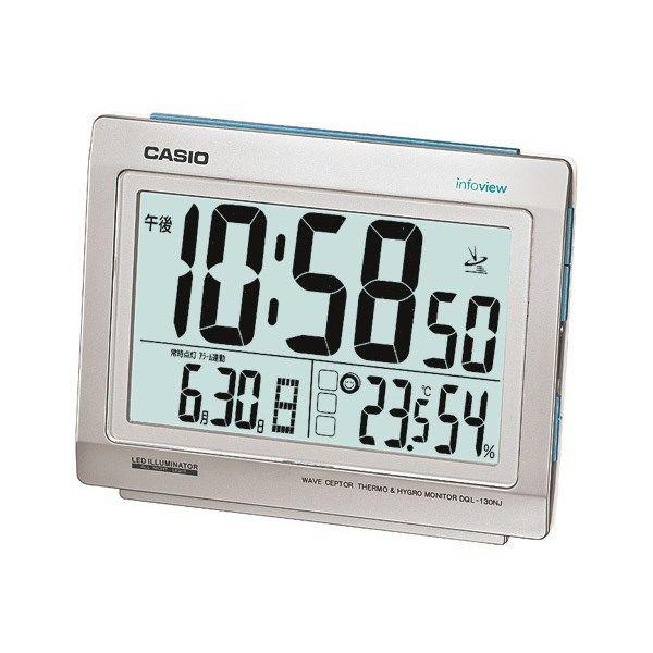 カシオ CASIO デスクトップクロック 電波 目覚まし時計 DQL-130NJ-8JF 国内正規