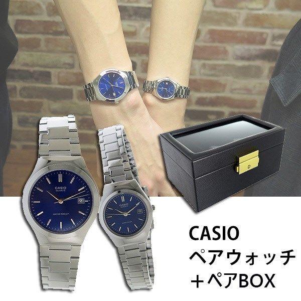 【ペアウォッチ】 カシオ CASIO チープカシオ ユニセックス 腕時計 MTP-1170A-2A LTP-1170A-2A ペアボックス付