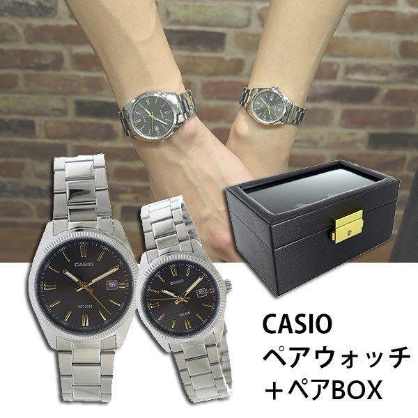 【ペアウォッチ】 カシオ CASIO チープカシオ ユニセックス 腕時計 MTP-1302D-1A2 LTP-1302D-1A2 ペアボックス付