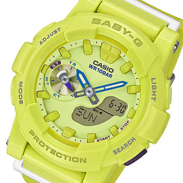 カシオ ベビーG フォーランニング クオーツ レディース 腕時計 BGA-185-9A イエロー