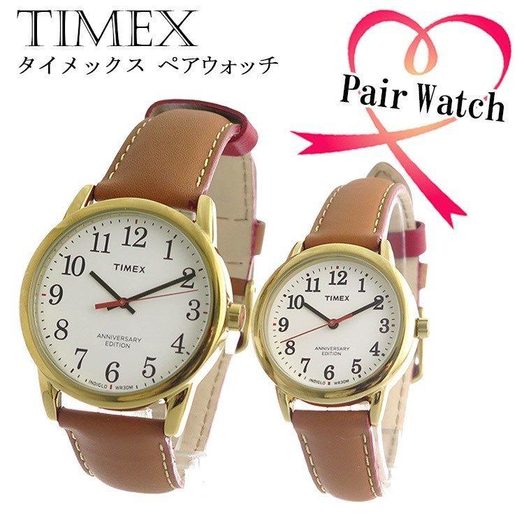 【ペアウォッチ】 タイメックス イージーリーダー 40th クオーツ 腕時計 TW2R40100 TW2R40300 ホワイト 国内正規
