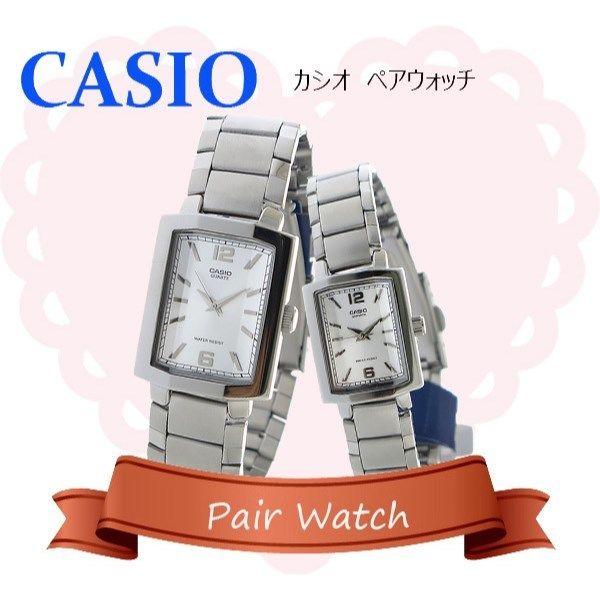 【ペアウォッチ】 カシオ CASIO チープカシオ ユニセックス 腕時計 MTP-1233D-7A LTP-1233D-7A