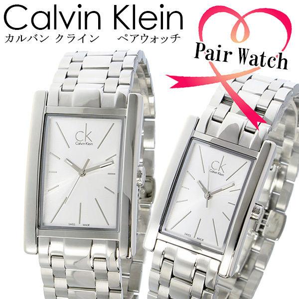 【ペアウォッチ】 カルバンクライン リファイン ホワイト メタルベルト 腕時計 K4P23146 K4P21146