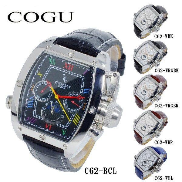コグ COGU 自動巻き メンズ 腕時計 C62-BCL ブラック-マルチカラー/ブラック