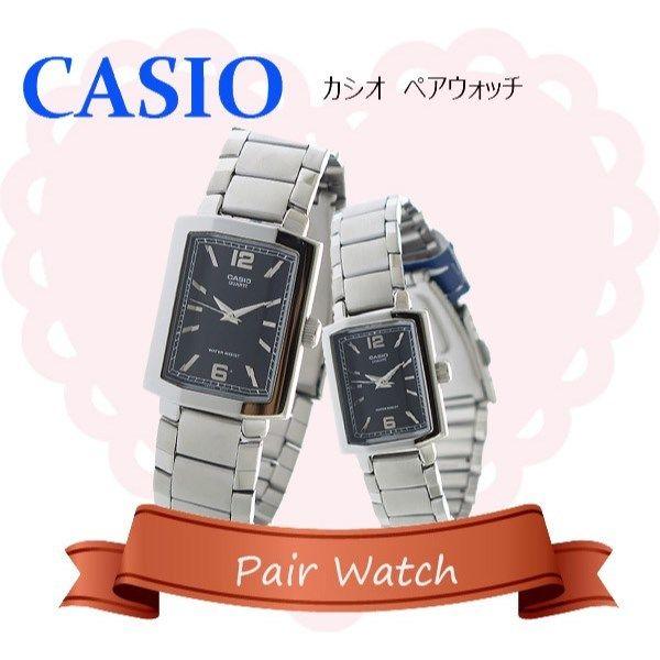 【ペアウォッチ】 カシオ CASIO チープカシオ ユニセックス 腕時計 MTP-1233D-1A LTP-1233D-1A