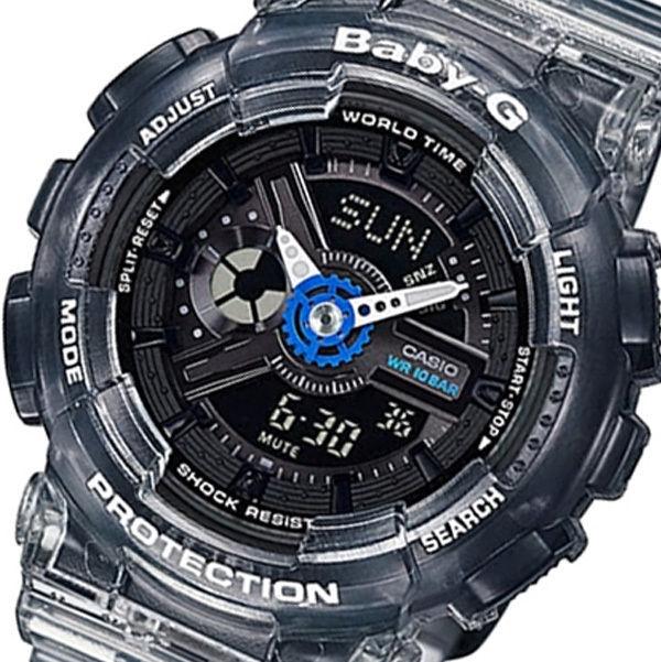 カシオ CASIO ベビーG Jelly Marine アナデジ クオーツ レディース クロノ 腕時計 BA-110JM-1A スケルトン