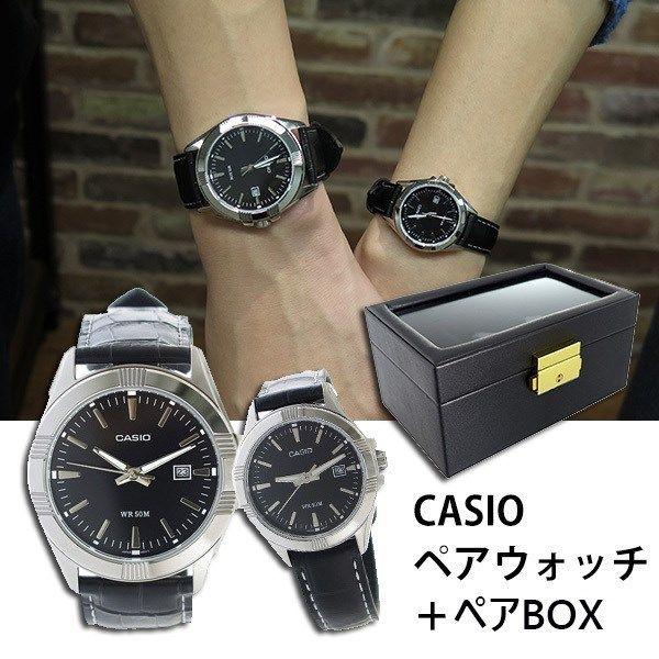 【ペアウォッチ】 カシオ CASIO チープカシオ ユニセックス 腕時計 MTP-1308L-1A LTP-1308L-1A ペアボックス付
