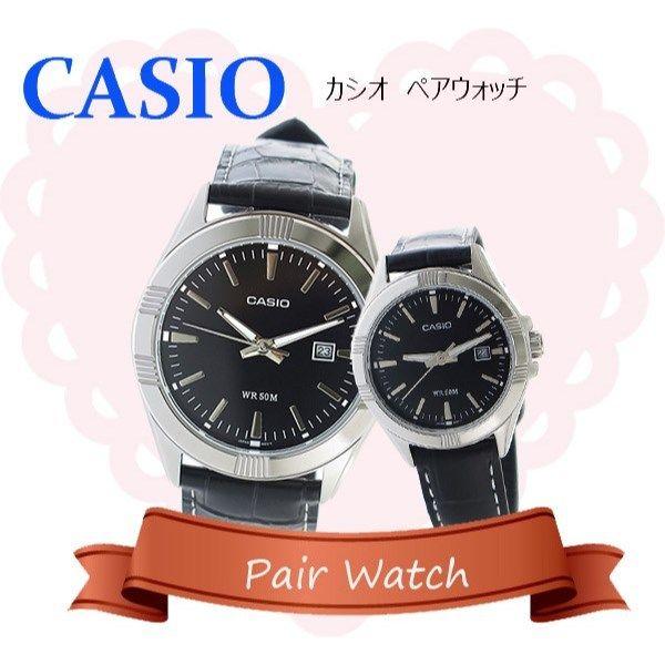 【ペアウォッチ】 カシオ CASIO チープカシオ ユニセックス 腕時計 MTP-1308L-1A LTP-1308L-1A