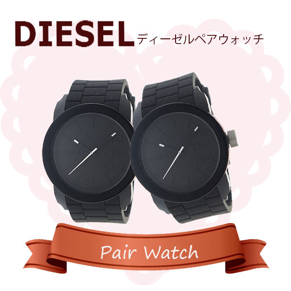【ペアウォッチ】ディーゼル DIESEL ペアウォッチ 腕時計 DZ1437 DZ1437 ブラック ブラック