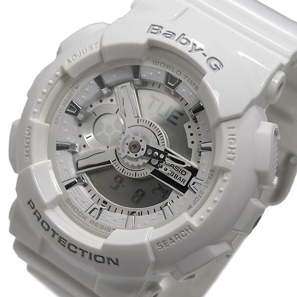 カシオ CASIO ベビーG BABY-G レディース 腕時計 BA-110-7A3 ホワイト