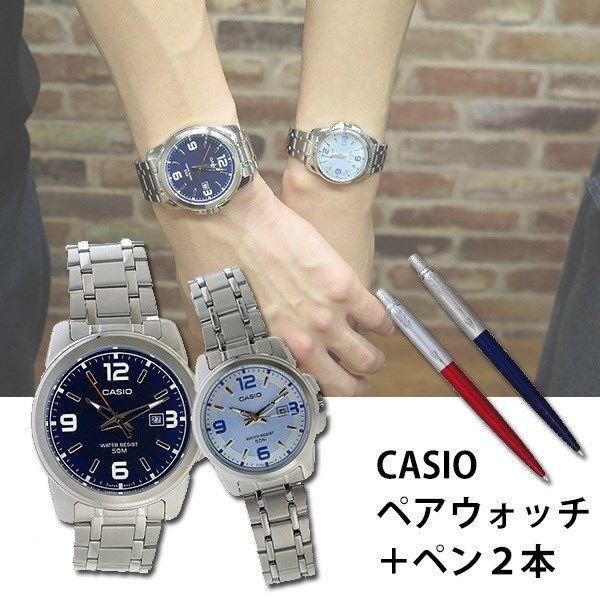 【ペアウォッチ】 カシオ CASIO チープカシオ ユニセックス 腕時計 MTP-1314D-2A LTP-1314D-2A パーカー ペン付き