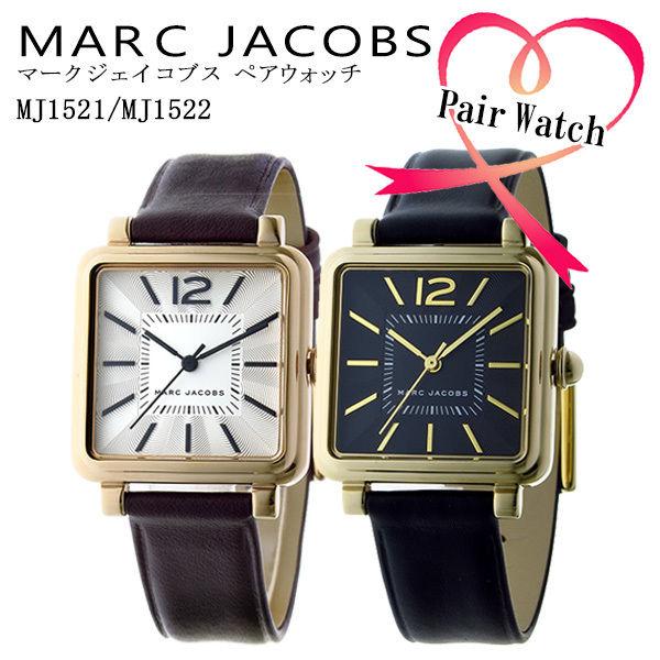 マーク ジェイコブス MARC JACOBS ペアウォッチ ヴィク 腕時計 MJ1521-MJ1522 ホワイト/ブラック