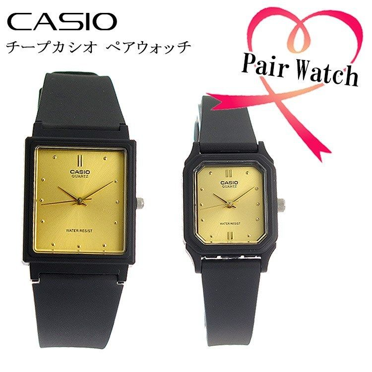 【ペアウォッチ】 カシオ CASIO クオーツ 腕時計 MQ38-9A LQ142E-9A