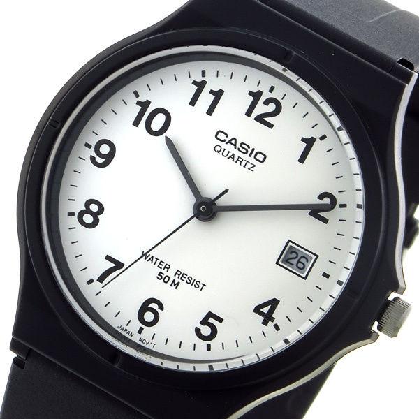 カシオ CASIO スタンダード クオーツ ユニセックス 腕時計 MW-59-7BV ホワイト