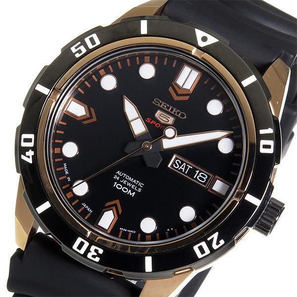 セイコー 5 スポーツ 自動巻き メンズ 腕時計 SRP680J1 ブラック