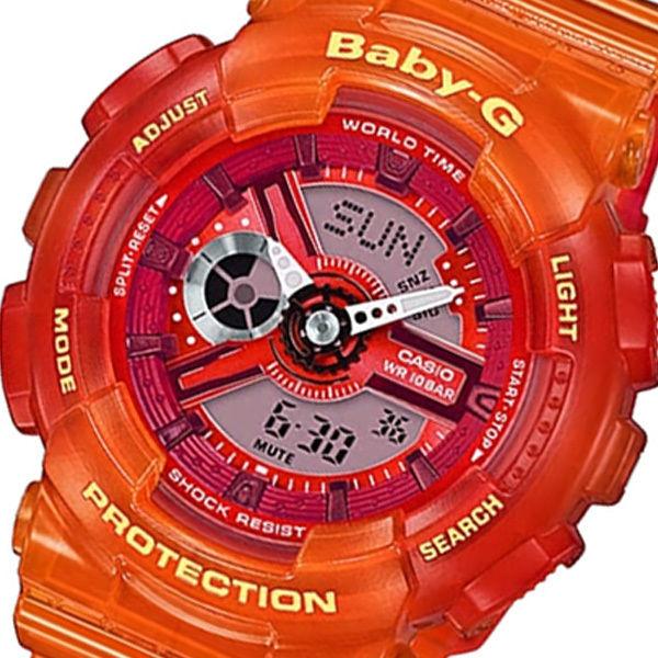 カシオ CASIO ベビーG Baby-G Jelly Marine アナデジ クオーツ レディース クロノ 腕時計 BA-110JM-4A オレンジ