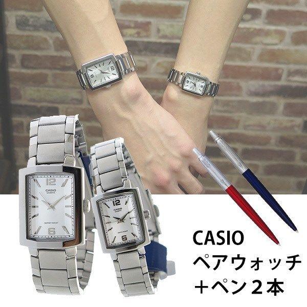 【ペアウォッチ】 カシオ CASIO チープカシオ ユニセックス 腕時計 MTP-1233D-7A LTP-1233D-7A パーカー ペン付き