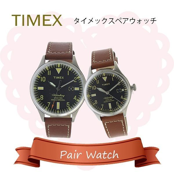 【ペアウォッチ】タイメックス TIMEX ウォーターベリー レッドウィング 腕時計 TW2P84000 TW2P84600