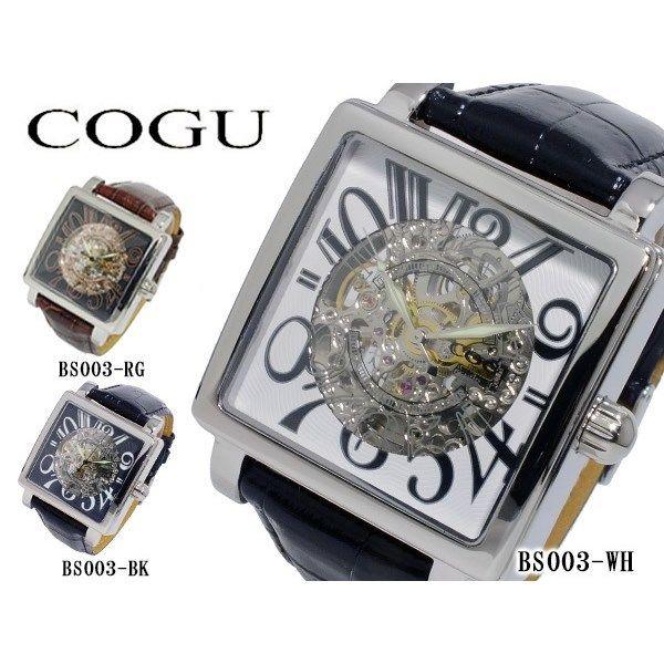 コグ COGU 自動巻き メンズ スケルトン 腕時計 BS003-WH ホワイト