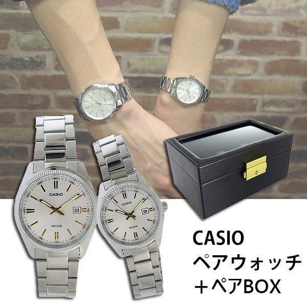 【ペアウォッチ】 カシオ CASIO チープカシオ ユニセックス 腕時計 MTP-1302D-7A2 LTP-1302D-7A2 ペアボックス付