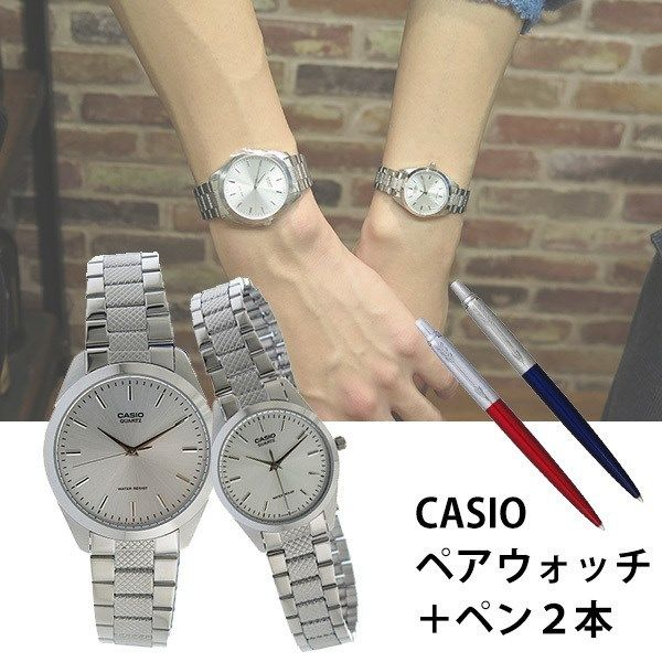 【ペアウォッチ】 カシオ CASIO チープカシオ ユニセックス 腕時計 MTP-1274D-7A LTP-1274D-7A パーカー ペン付き