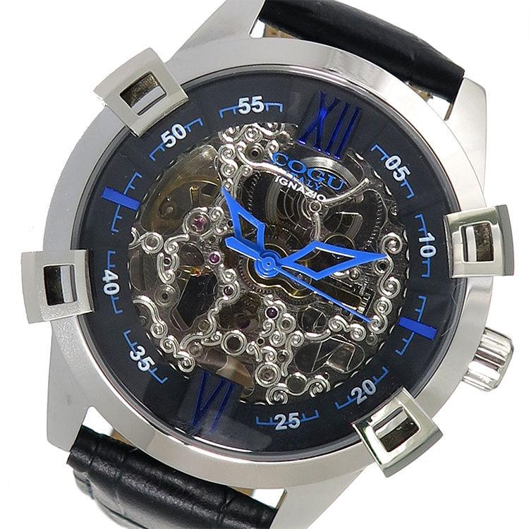 コグ COGU 自動巻き メンズ 腕時計 SKN2-BL ブラック