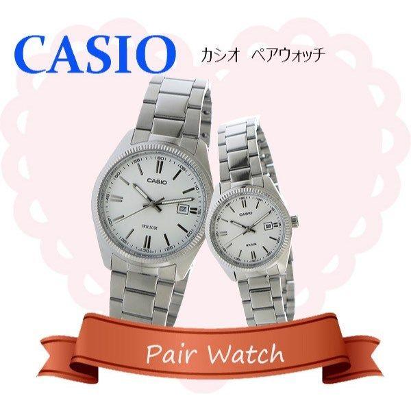 【ペアウォッチ】 カシオ CASIO チープカシオ ユニセックス 腕時計 MTP-1302D-7A1 LTP-1302D-7A1