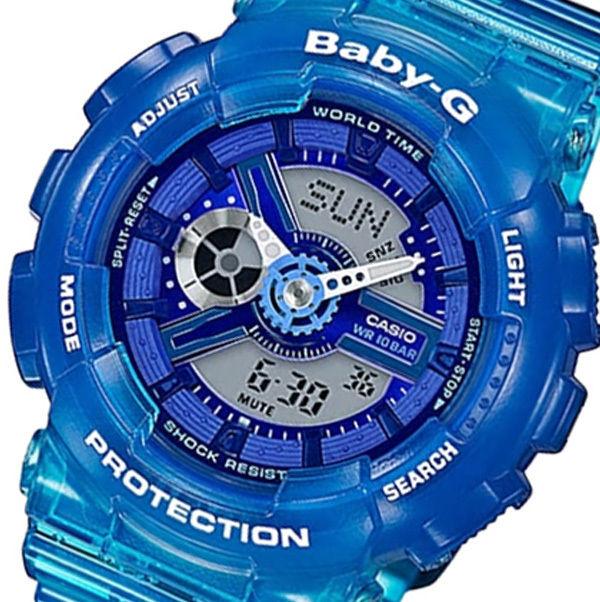 カシオ CASIO ベビーG Baby-G Jelly Marine アナデジ クオーツ レディース クロノ 腕時計 BA-110JM-2A ブルー