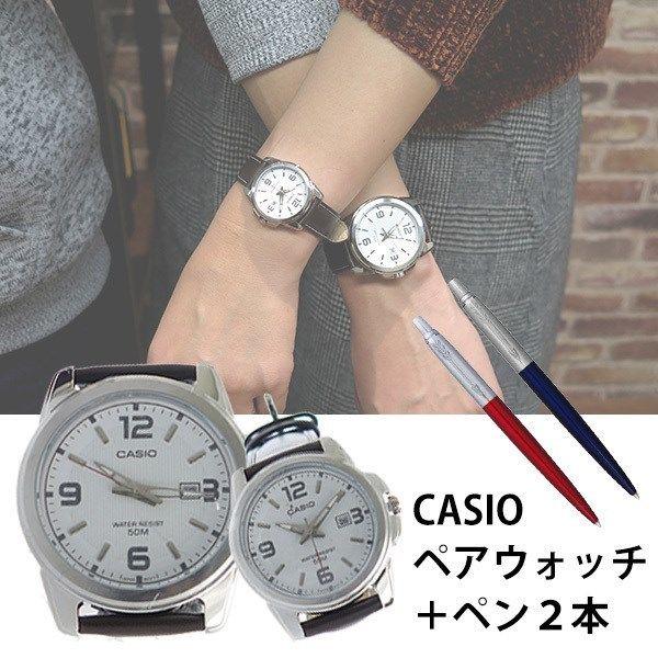 【ペアウォッチ】 カシオ CASIO チープカシオ ユニセックス 腕時計 MTP-1314L-7A LTP-1314L-7A パーカー ペン付き