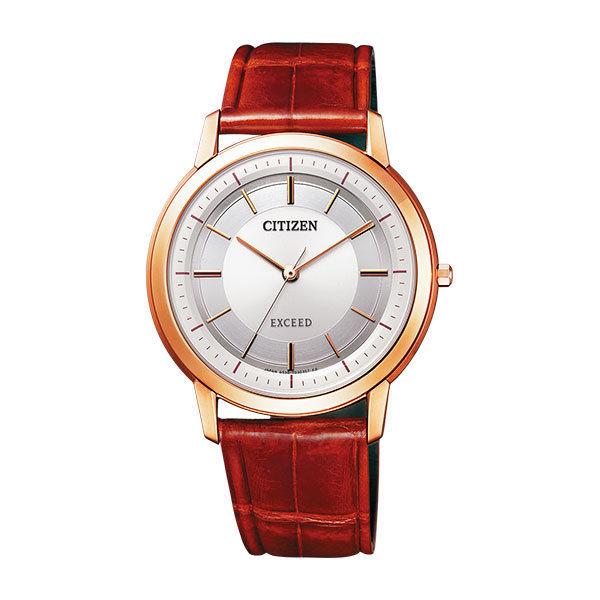 シチズン CITIZEN エクシード メンズ 腕時計 AR4002-17A 国内正規