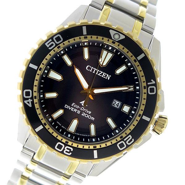 シチズン CITIZEN プロマスター エコドライブ ダイバー200m クオーツ メンズ 腕時計 BN0194-57E ブラック