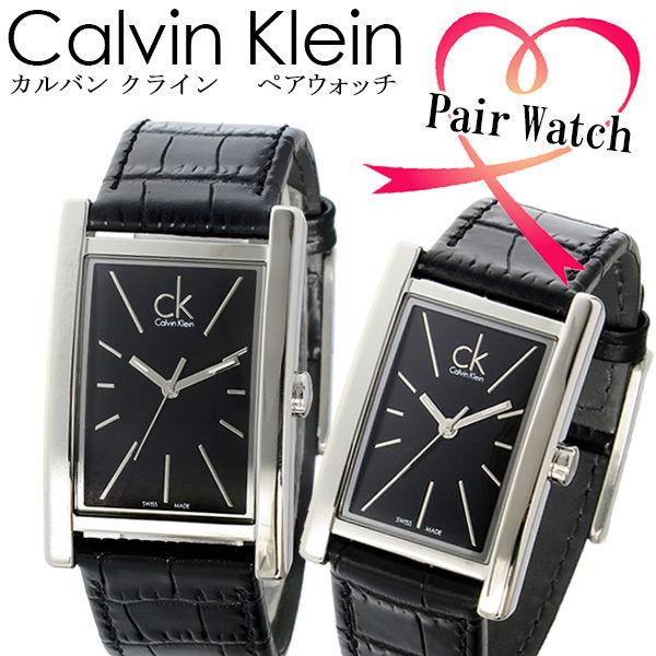 【ペアウォッチ】 カルバンクライン リファイン ブラック レザーベルト 腕時計 K4P231C1 K4P211C1
