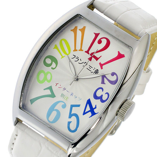 フランク三浦 インターネッツ別注 クオーツ メンズ 腕時計 FM06IT-CRWH ホワイト/マルチ 【ネット限定】