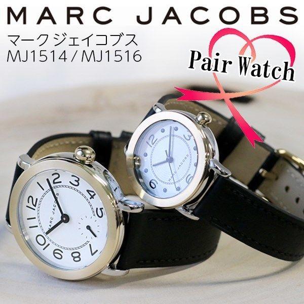 【ペアウォッチ】 マーク ジェイコブス MARC JACOBS ライリー ホワイト/ブラック 腕時計 MJ1514 MJ1516