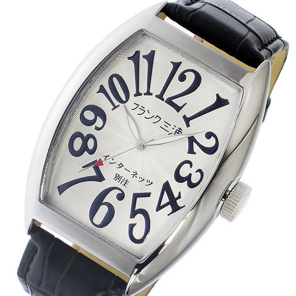 フランク三浦 インターネッツ別注 クオーツ メンズ 腕時計 FM06IT-WH ホワイト 【ネット限定】