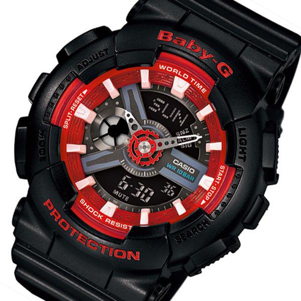 カシオ ベビーG デジアナ レディース 腕時計 BA-110SN-1A レッド