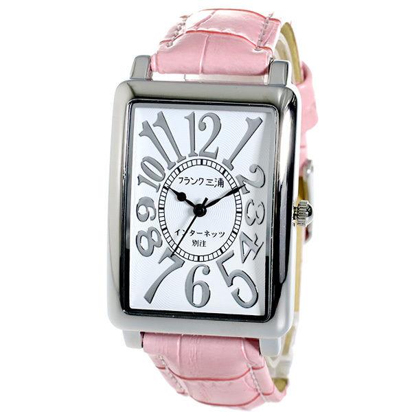 フランク三浦 インターネッツ別注 メンズ 腕時計 FM01IT-SVPK ホワイト/ピンク 【ネット限定】