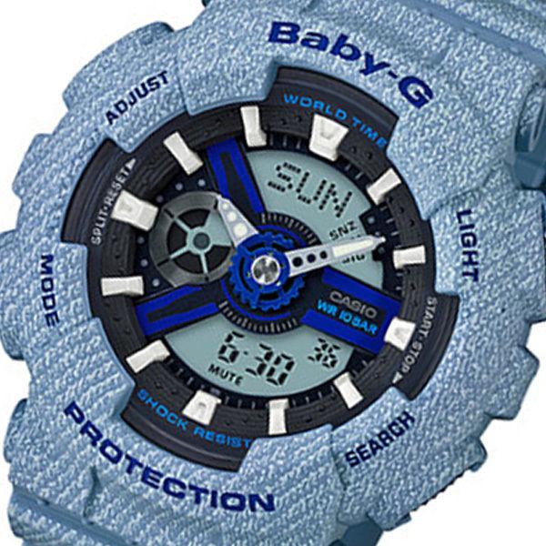 カシオ CASIO ベビーG Baby-G デニムカラー DENIM'D COLOR アナデジ クオーツ レディース クロノ 腕時計 BA-110DE-2A2 ブラック