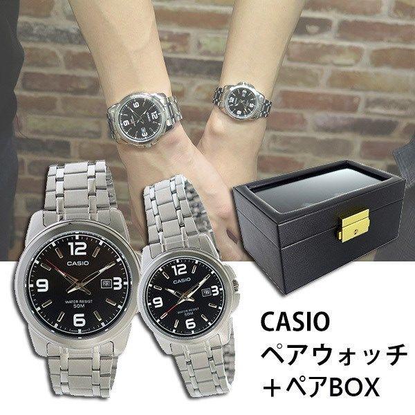 【ペアウォッチ】 カシオ CASIO チープカシオ ユニセックス 腕時計 MTP-1314D-1A LTP-1314D-1A ペアボックス付
