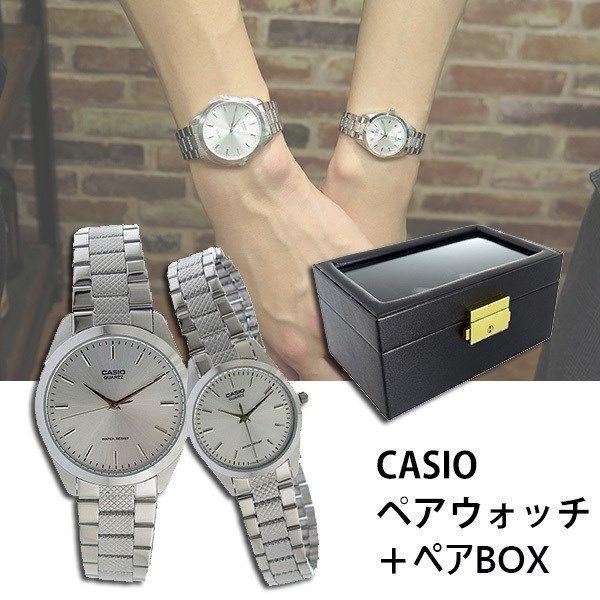 【ペアウォッチ】 カシオ CASIO チープカシオ ユニセックス 腕時計 MTP-1274D-7A LTP-1274D-7A ペアボックス付