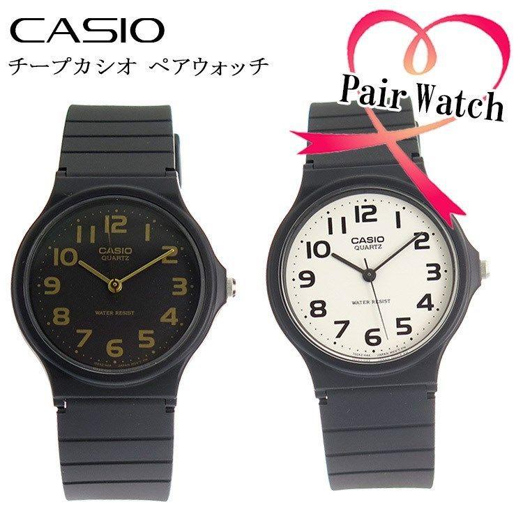 【ペアウォッチ】 カシオ CASIO クオーツ 腕時計 MQ24-1B2L MQ24-7B2
