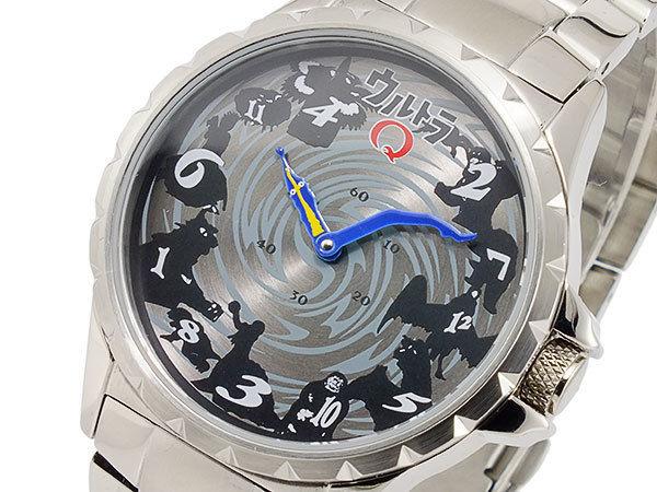 ウルトラQ ジャンピングアワー 自動巻 メンズ 腕時計 限定モデル ULTRA-Q